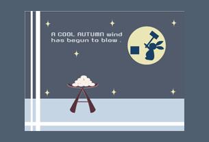 グリーティングカード画像秋のカード3