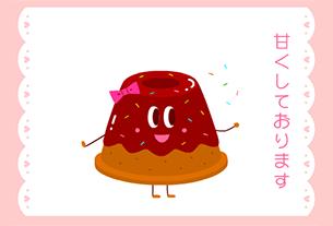 グリーティングカード画像バレンタイン1