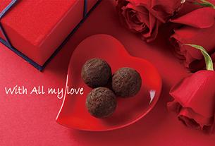 グリーティングカード画像バレンタイン4