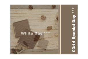 グリーティングカード画像ホワイトデー4